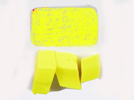 №25 Ярко-желтый